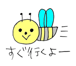 a bee in love sticker #582185