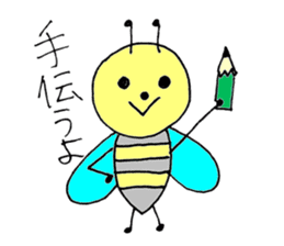 a bee in love sticker #582191