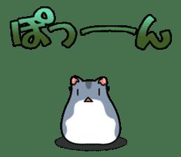 Hamster's assortment sticker #582205