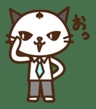 SENPAI CAT sticker #582314