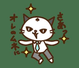 SENPAI CAT sticker #582315