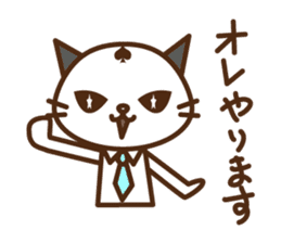 SENPAI CAT sticker #582317