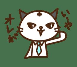 SENPAI CAT sticker #582318