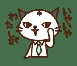 SENPAI CAT sticker #582319
