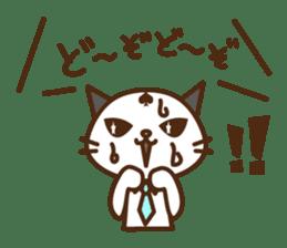 SENPAI CAT sticker #582320