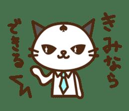 SENPAI CAT sticker #582322