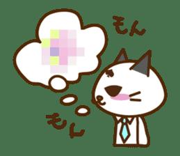 SENPAI CAT sticker #582324