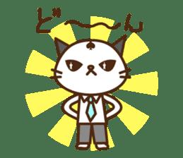 SENPAI CAT sticker #582325