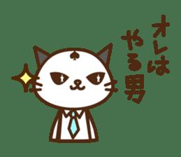 SENPAI CAT sticker #582328
