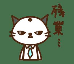 SENPAI CAT sticker #582329