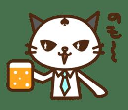 SENPAI CAT sticker #582330