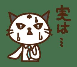 SENPAI CAT sticker #582331