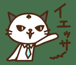 SENPAI CAT sticker #582332