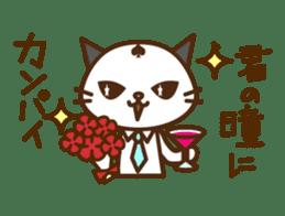 SENPAI CAT sticker #582334