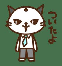 SENPAI CAT sticker #582336