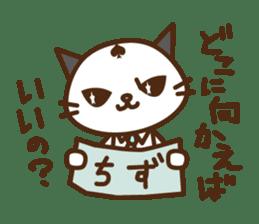 SENPAI CAT sticker #582337