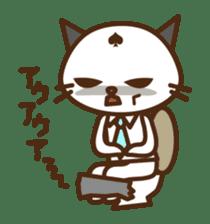 SENPAI CAT sticker #582338