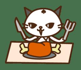 SENPAI CAT sticker #582342