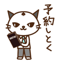 SENPAI CAT sticker #582344