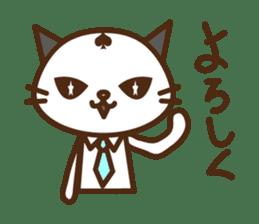 SENPAI CAT sticker #582346