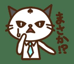 SENPAI CAT sticker #582347