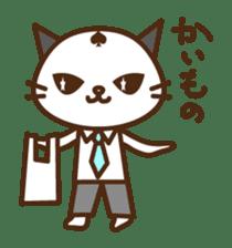 SENPAI CAT sticker #582348