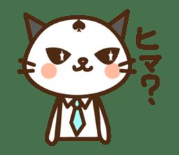 SENPAI CAT sticker #582352