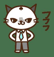SENPAI CAT sticker #582353
