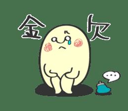 mon-chan 2 sticker #582875