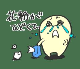 mon-chan 2 sticker #582877