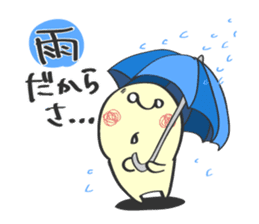 mon-chan 2 sticker #582878