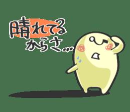 mon-chan 2 sticker #582879