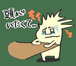 mon-chan 2 sticker #582880