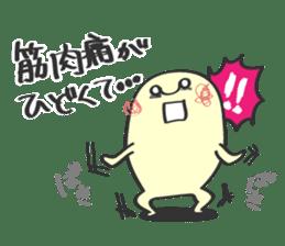 mon-chan 2 sticker #582883