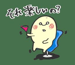 mon-chan 2 sticker #582885