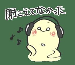 mon-chan 2 sticker #582886