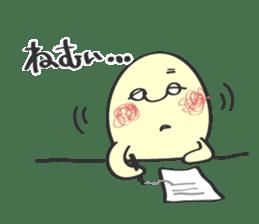 mon-chan 2 sticker #582887