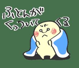 mon-chan 2 sticker #582892