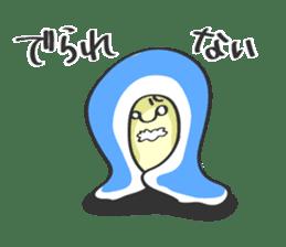 mon-chan 2 sticker #582893
