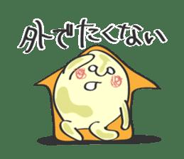 mon-chan 2 sticker #582894
