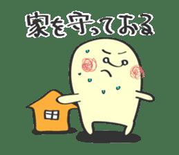 mon-chan 2 sticker #582895