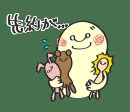 mon-chan 2 sticker #582903
