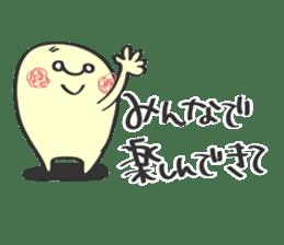mon-chan 2 sticker #582904