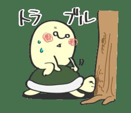 mon-chan 2 sticker #582909