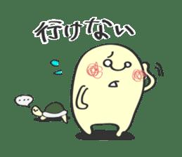 mon-chan 2 sticker #582910