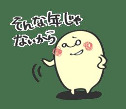 mon-chan 2 sticker #582912