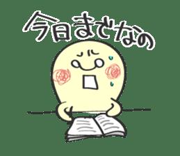 mon-chan 2 sticker #582913