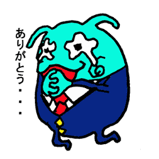MONSTER sticker #582948