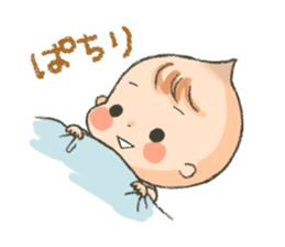 365 days of a baby sticker #583120