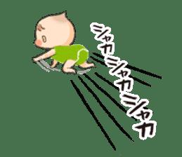 365 days of a baby sticker #583125